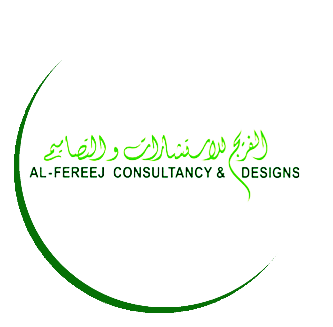 Al-Fereej Consultancy & Designs