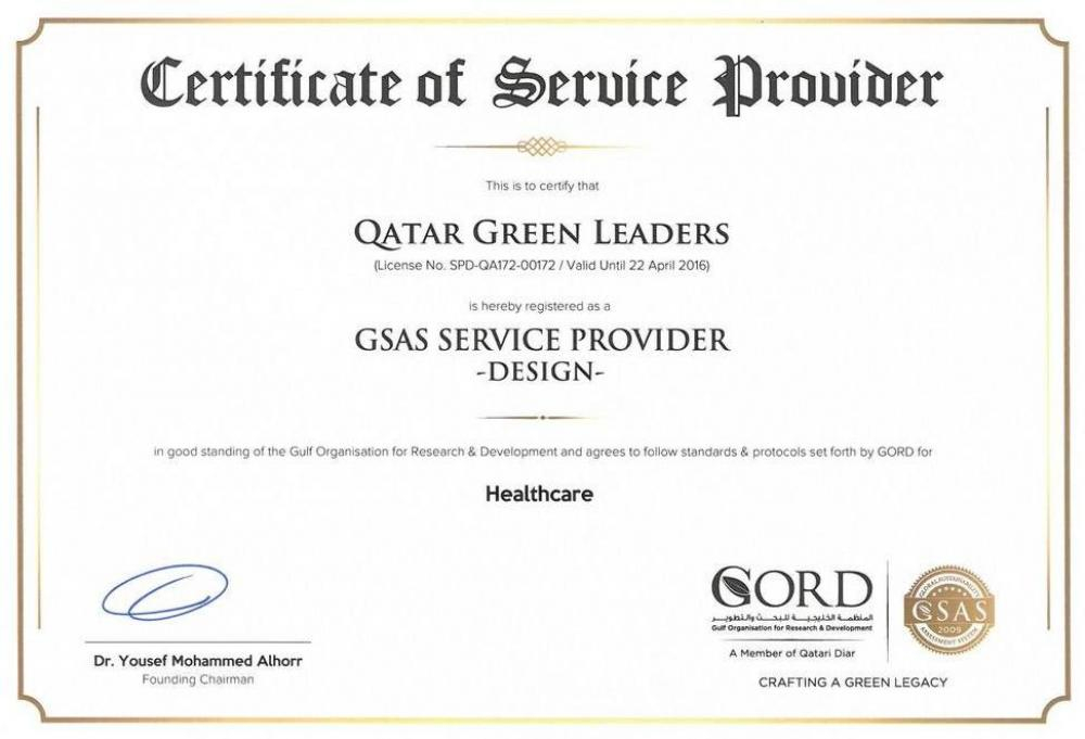 GSAS Service Provide License - Healthcare