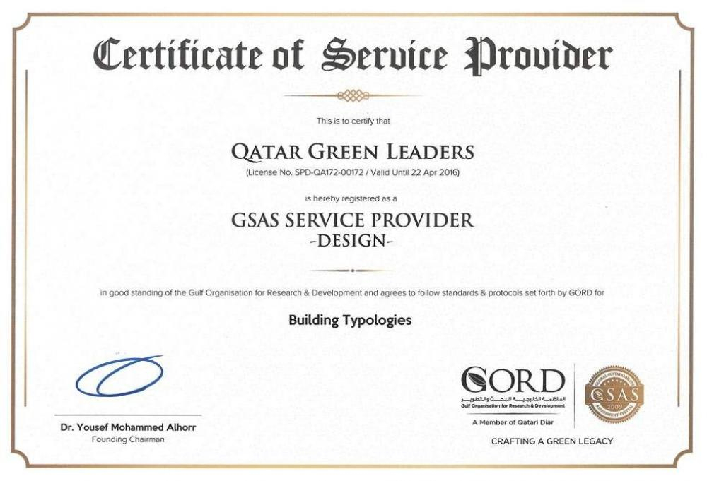 GSAS Service Provide License - Building Typologies