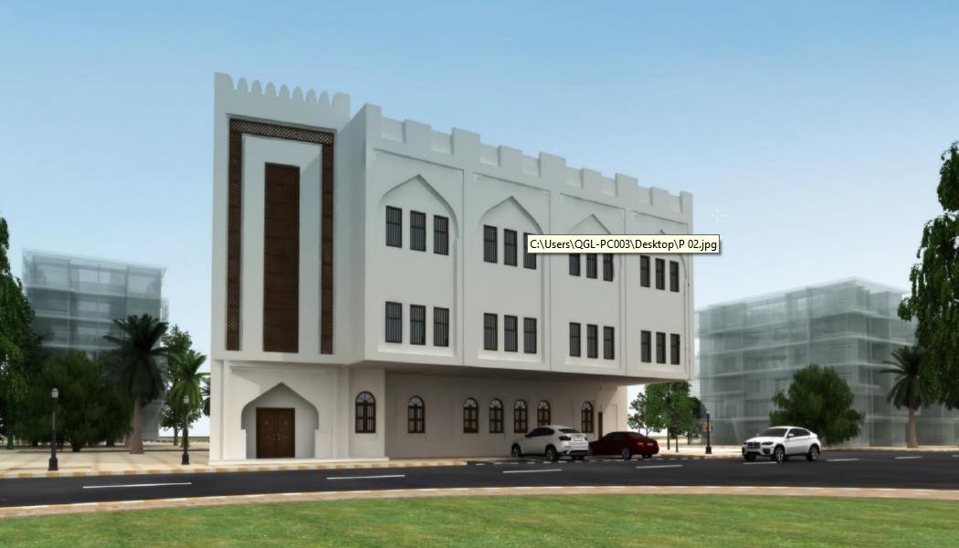 G16001 - Quran Memorization Centers